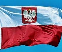 Trip Planner do polski 213x180